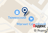 «Туристическое агентство Тт-Тур» на Yandex карте