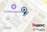 «Мастерская Вечность» на Yandex карте