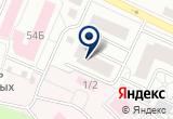 «Шф Дружба» на Yandex карте