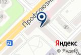 «Клеопатра» на Yandex карте
