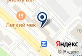 «Кодвис-Фарм» на Yandex карте