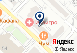 «Модный декор» на Yandex карте
