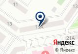 «Компания Белый Медведь» на Yandex карте