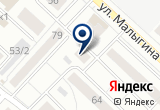 «Юридическая фирма Аспект» на Yandex карте