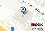 «Фирма Стройотделка» на Yandex карте