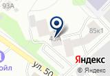 «Мужское общежитие политехнического колледжа Тюменский государственный нефтегазовый университет» на Yandex карте