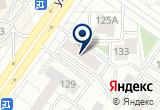 «Аква Проф» на Yandex карте