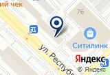 «Тюменская областная организация ВОИ ТОО» на Yandex карте