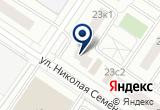 «ЗапСибЭнергоСервис» на Yandex карте