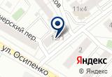 «Региональный центр Оценки и Консалтинга» на Yandex карте