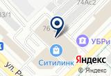 «Управление государственной экспертизы проектной документации» на Yandex карте