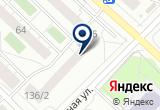 «Центр реконструктивной и пластической микрохирургии и косметологии» на Yandex карте
