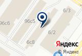 «Сибирская Торговая компания» на Yandex карте