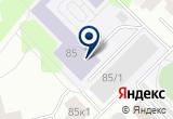«Политехнический колледж Высшего профессионального образования Тюменский Государственный Нефтегазовый университет» на Yandex карте