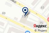 «Холдинг Парковки Тюмени» на Yandex карте