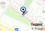 «Троя» на Yandex карте