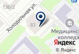 «Фирма Очаг» на Yandex карте