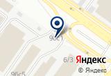 «Склад» на Yandex карте
