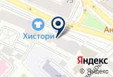 «Компания Bonpet-Systems-Тюмень» на Yandex карте