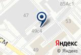 «Торгово-установочный центр Автостекла-Мобискар» на Yandex карте
