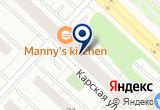 «Фонд милосердия и здоровья» на Yandex карте