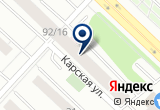 «Магазин Мультилок» на Yandex карте