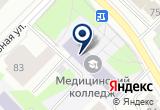«Тюменский медицинский колледж» на Yandex карте