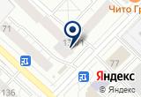 «RemBAZA СЦ» на Yandex карте