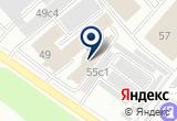 «Регионстройпроект» на Yandex карте