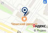 «Семейно-спортивный клуб Файф-плюс» на Yandex карте