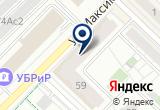 «Азбука путешествий» на Yandex карте