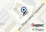 «Главное управление Министерства Чрезвычайных Ситуаций МЧС России по Тюменской области» на Yandex карте