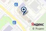 «Армада» на Yandex карте