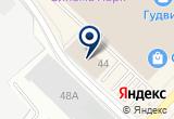 «Космо-клиник» на Yandex карте