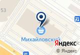 «Инструмент Костылева А.В. ИП» на Yandex карте