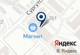 «ТюменьТИСИЗпроект» на Yandex карте