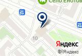 «Центр по предоставлению бытовых услуг» на Yandex карте