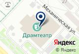 «Да вижн» на Yandex карте