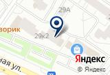 «Сибтел-Крипто» на Yandex карте