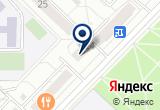 «Тюменская областная организация ВТОО Союз художников России» на Yandex карте