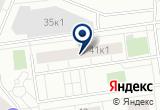«Виндекс-Сервис» на Yandex карте