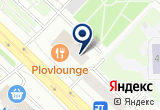 «Мосигра» на Yandex карте