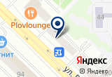 «РИА Блиц» на Yandex карте