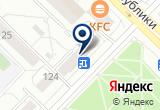 «Cni-Тюмень» на Yandex карте