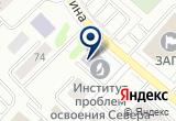 «Институт Криосферы Земли Со РАН» на Yandex карте