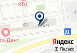 «Стройтехкомплект» на Yandex карте