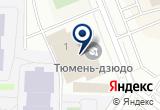 «Специализированная детско-юношеская школа олимпийского резерва Центр дзюдо» на Yandex карте