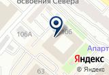 «Рекламно-производственная компания Эйбис» на Yandex карте