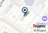 «StoneArt-Tyumen» на Yandex карте