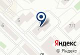 «Тюменская фабрика войлочной обуви» на Yandex карте